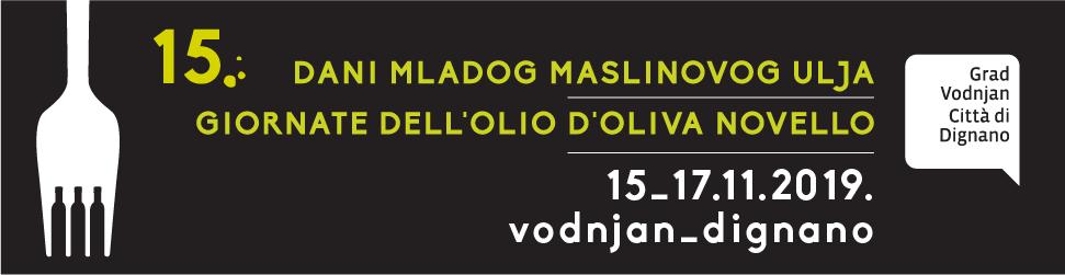 DMMU 2019 Vodnjan Bilboard